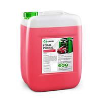 """Автошампунь """"Foam Portal """" для портальных моек 20 кг Grass, арт.139103"""