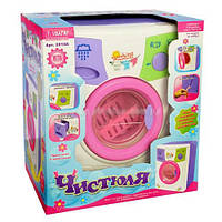 Детская стиральная машина 2010А «Чистюля», барабан крутится, вешалки, корзина, отсек для порошка