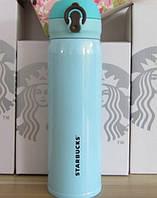 Термос Starbucks New (Тамблер Старбакс) удлиненный 500 мл бирюзовый