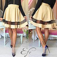 Бежевая короткая юбка со вставкой из фатина. Арт-8651/70