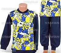 Детская пижама на мальчика интерлок AYL D34 5-R. Размер на 5 лет.