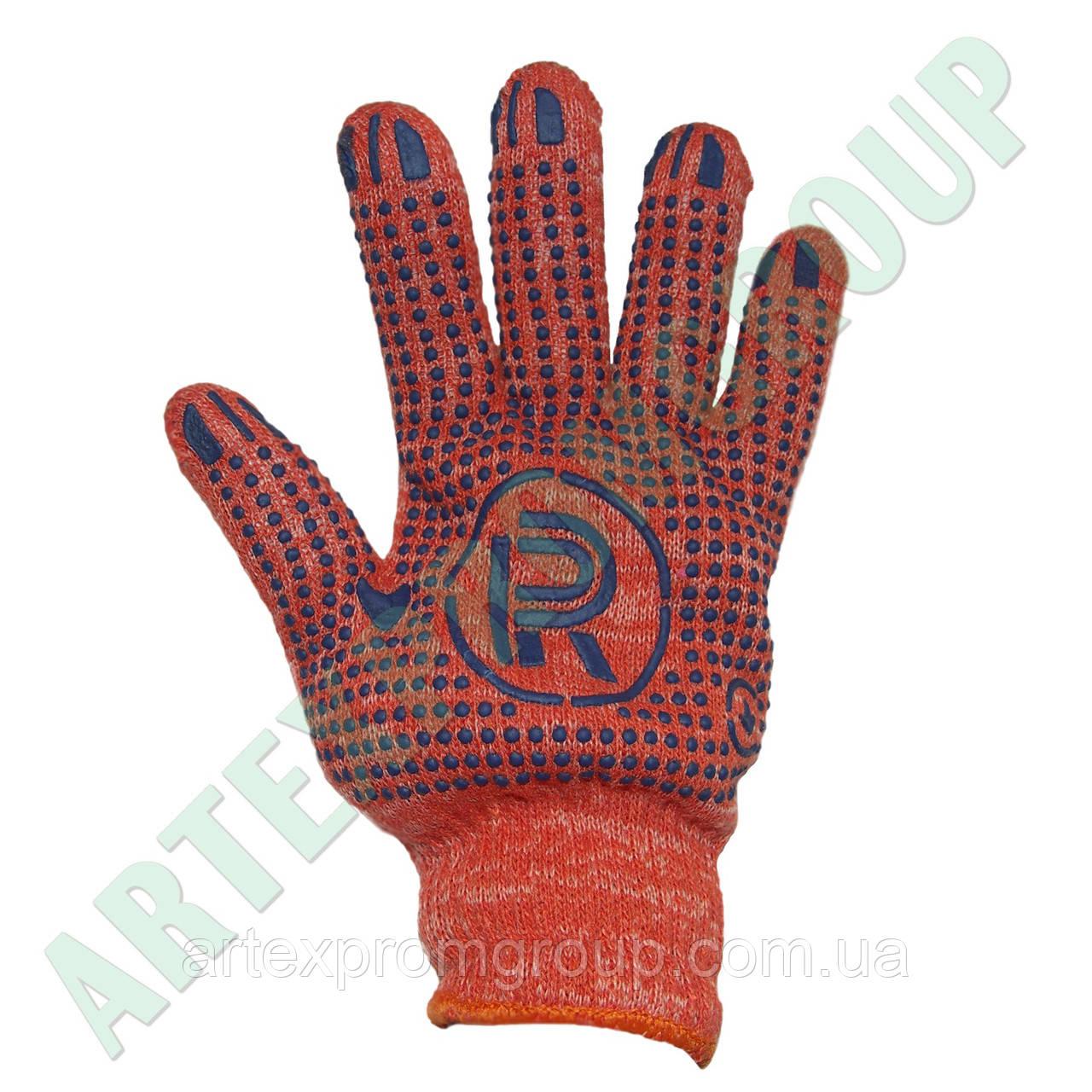 Перчатки трикотажные с т. ПВХ оранжевые (Украина)