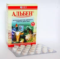Альбен 360 №100 таблетки АВЗ