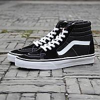 Кеды Vans Old Skool High высокие черные с белой подошвой