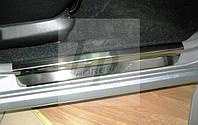 Защитные хром накладки на пороги Subaru forester II (субару форестер 2002-2008)