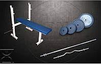 Скамья для жима RN Sport + штанга 72 кг + EZ-гриф