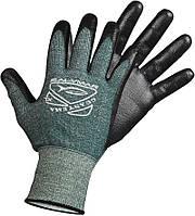 Перчатки из дайнимы Salvimar Dy-Max
