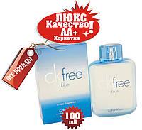 Calvin Klein Ck free Blue Хорватия  Люкс копия АА++ Кельвин Кляйн Эс Ка Фри Блю