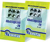 АЛЬБЕНДАЗОЛ-20 гель 5 мл Продукт
