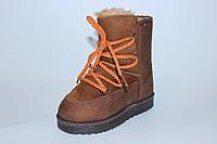 Зимние угги на шнуровке для девочек коричневые (29-35)