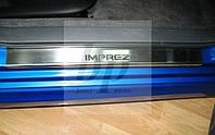 Защитные хром накладки на пороги Subaru Impreza III GR (субару импреза 2008+)