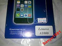Защитная пленка для Lenovo A1000 глянцевая
