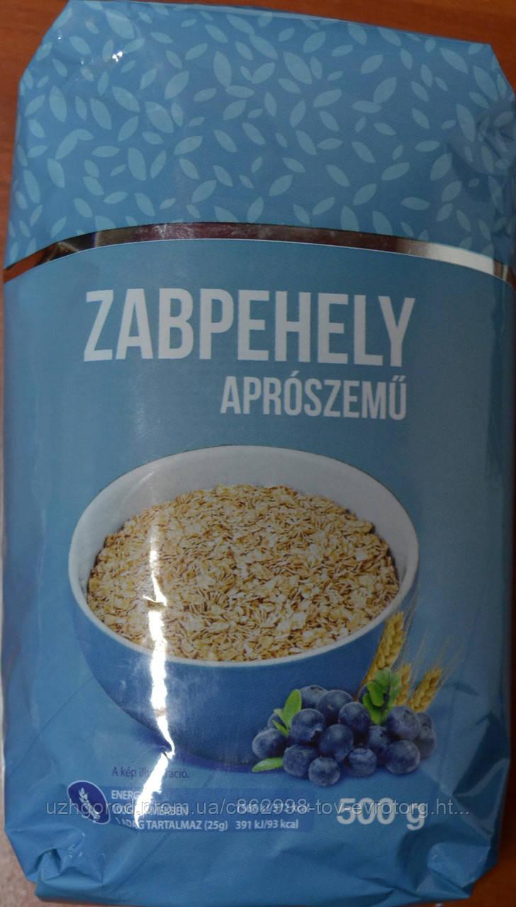 Овсяные хлопья Zabpehely aproszemu ( мелкая )0.500 г.