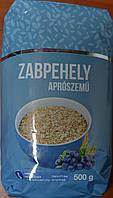 (Повреждена упаковка.Заклеели скотчем)Овсяные хлопья Zabpehely aproszemu ( мелкая )0.500 г.