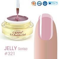 Конструирующий гель Canni №321 Soft Pink полупрозрачный, 15 мл