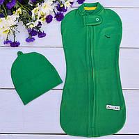 Пеленка на молнии с шапочкой  COCOON (ЛАКОСТА зеленая)