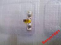 Кнопки громкости (шлейф) для Fly IQ442 Quad