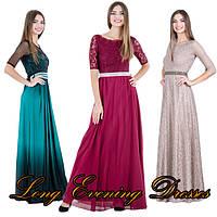 Длинное платье ― главная деталь утонченного женственного образа!!!