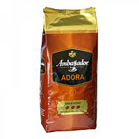 Кофе в зернах Ambassador Adora, 900г