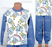 Детская пижама на мальчика интерлок AYL D37 5-R. Размер на 5 лет.