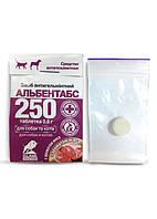Альбентабс 250 таблетки 25% №1 (с ароматом мяса, топленого молока)