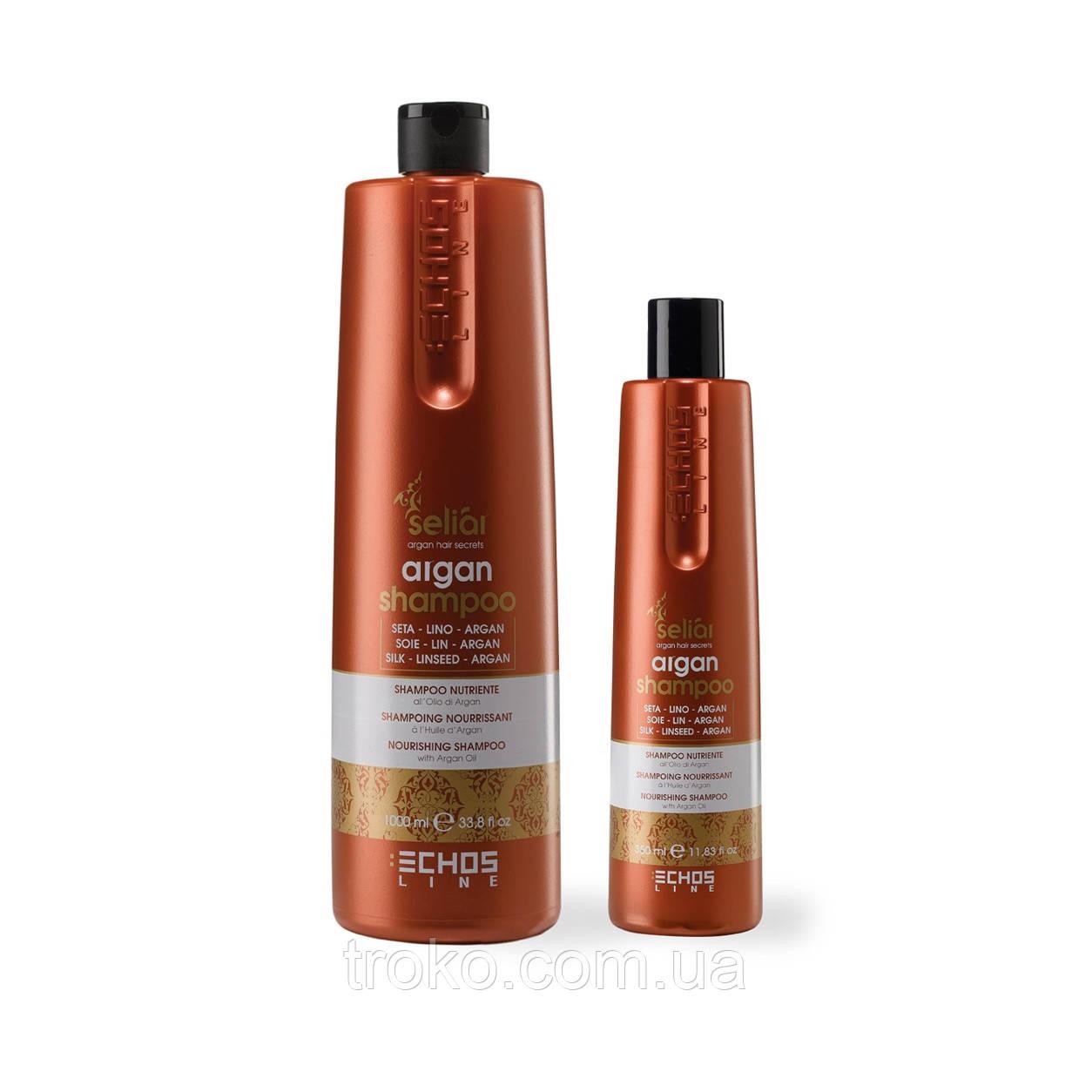 ECHOSLINE Seliar Nourshing Shampoo with Argan OilL Шампунь на основе масла Аргании 350 мл