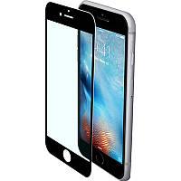 Защитное Стекло на Айфон 7 3D Glass FULL SCREEN Полная защита Черное