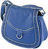 Эффектная сумка через плече из искусственной кожи Traum 7215-43, синий