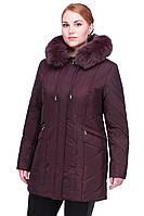 Зимняя куртка большого размера фиолет