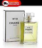 Женская парфюмированная вода CHANEL №19 POUDRE EDP 100 ML