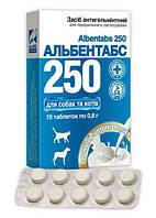 АЛЬБЕНТАБС 250 таблетки 25% №10 (с ароматом мяса, топленого молока)