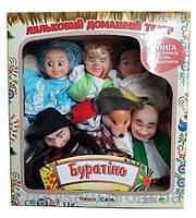 "Домашний кукольный театр ""Буратино"" арт. 182"