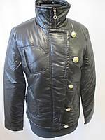 Короткие теплые курточки для молодежи., фото 1
