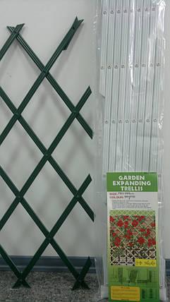 Шпалера садовая 1.8х0.7м белая,зеленая опора для растений с доставкой по Украине, фото 2