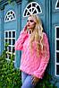 Модный свитер LOLO розовый