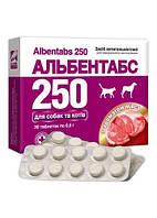АЛЬБЕНТАБС 250 таблетки 25% №30 (с ароматом мяса)