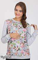 Свитшот для беременных и кормления 2-в-1 Chiara серый меланж