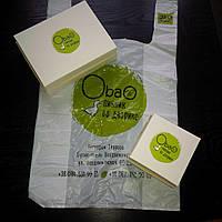 Фудбоксы, пакеты ПЭ майка с логотипом