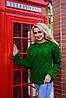 Женский  свитер LOLO зеленый