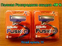 Сменные картриджи для бритья Gillette Fusion (8шт.) Распродажа