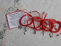 Браслет красная нить с кулонами