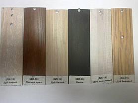 Порожек для линолиума различные цвета и размеры с доставкой из Днепропетровска, фото 2