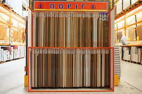 Порожек для линолиума различные цвета и размеры с доставкой из Днепропетровска, фото 3