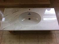 Мраморная столешница в ванную комнату из мрамора  Polaris  1020х560 мм