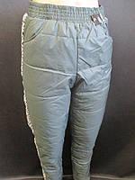 Теплые штаны из плащевки для молодежи.
