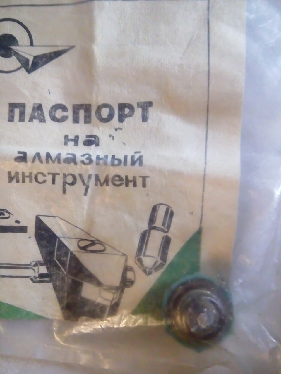 Наконечник алмазный к микротвердомеру НПМ Гост9377
