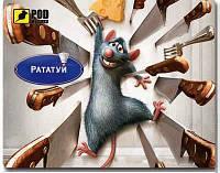 Коврик для мышки PODMYSHKU, Рататуй