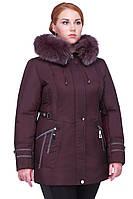 Модная куртка большого размера фиолет