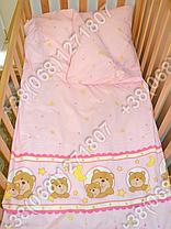 """Детское постельное белье в кроватку """"Карапуз"""" комплект 5 ед. (мишка в круге розовый), фото 2"""