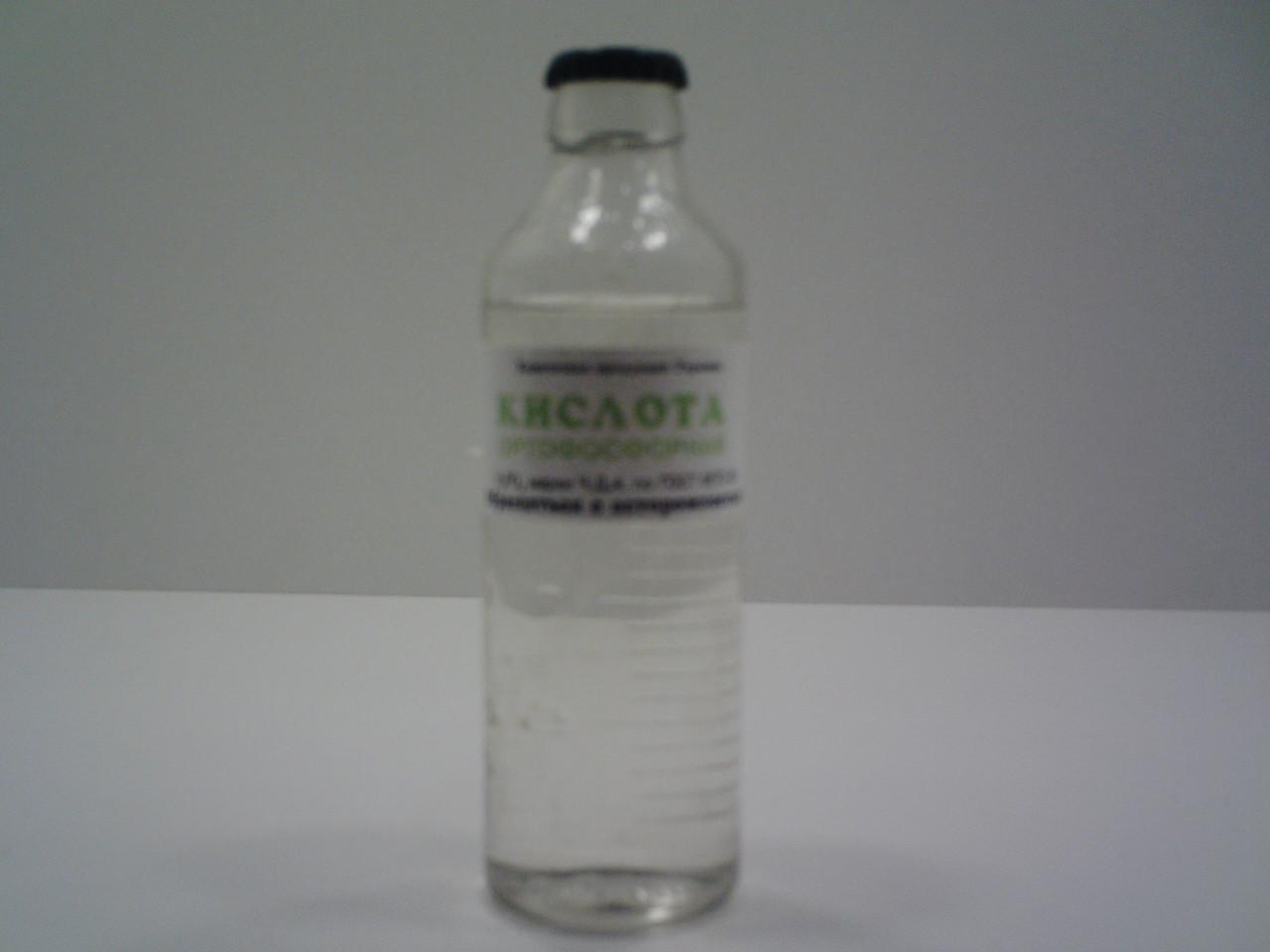 Ортофосфорная кислота концентрированная 250мг